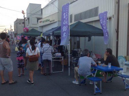 2016年四倉夏祭り