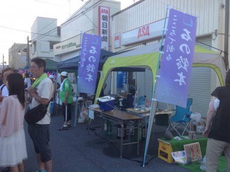 四倉 夏祭り 出店風景